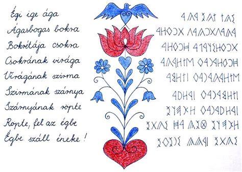 lada tulip a tulip 225 n 233 s a l 225 da t 246 rt 233 ne tulip 225 nos l 225 dika