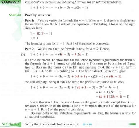 principle of mathematical induction solved problems mathematical induction