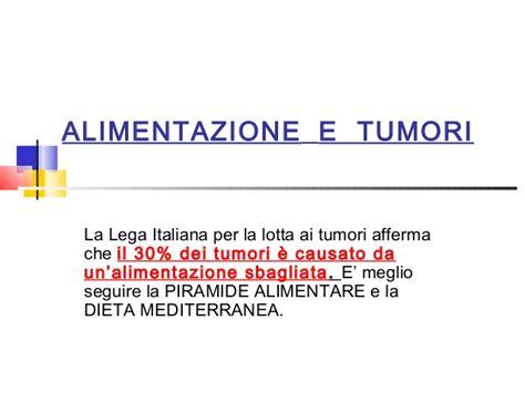 tumori e alimentazione alimentazione e tumori