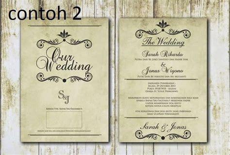 contoh undangan pernikahan unik dan elegan firman dan
