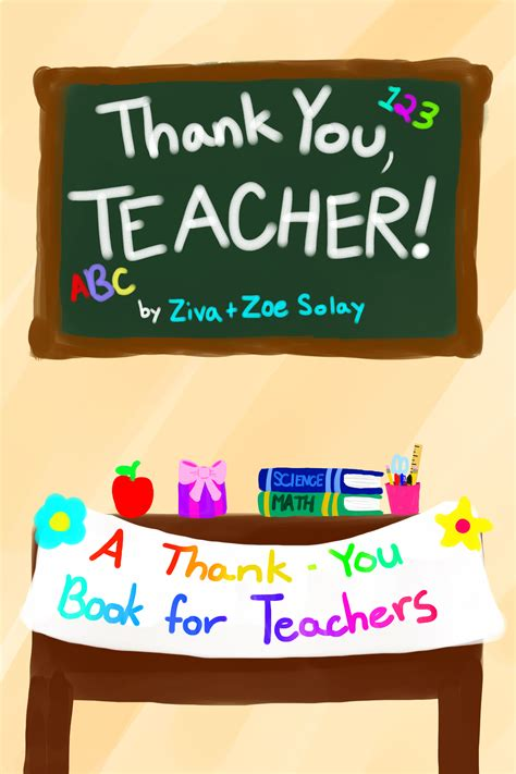 picture books for teachers thank you gift book for teachers dynamic publishing co