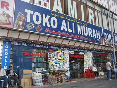 Pusat Souvenir Murah Magnet Kulkas Arab Saudi toko toko di pasar arab saudi ini memiliki embel embel murah pada namanya