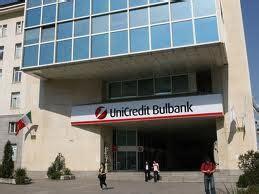 unicredit bank turkey banks to sell bulgarian subsidiaries