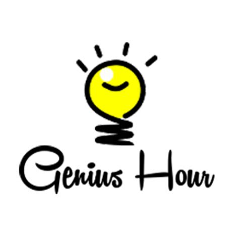tech pd why genius hour