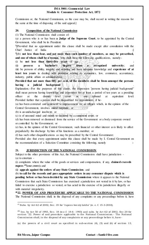 section 17 consumer protection act consumer protection act