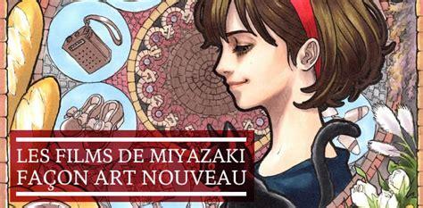 nouveau film ghibli hayao mizayaki annonce un nouveau long m 233 trage