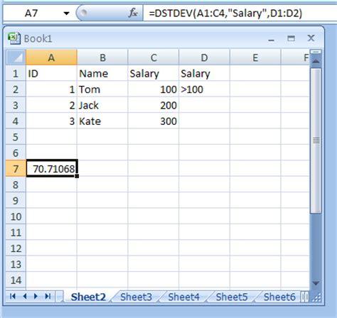 tutorial excel database 2007 dstdev database field criteria estimates the standard