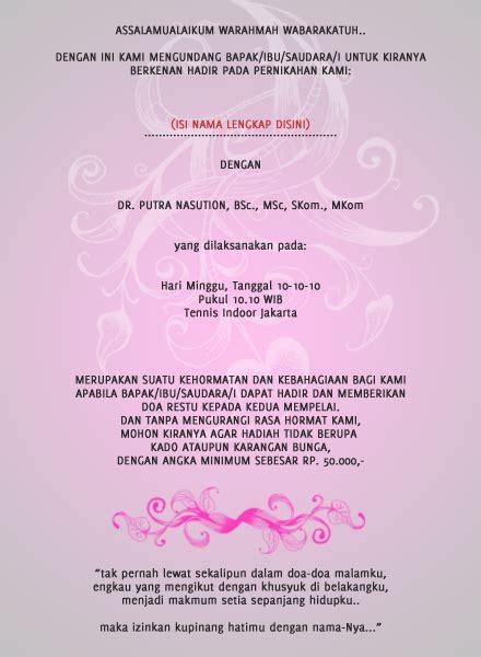 template undangan bali surat undangan kartu undangan pernikahan unik