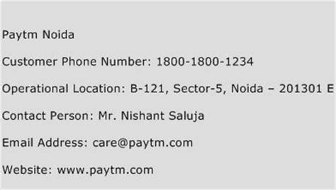Phone Number For Kia Customer Service Paytm Noida Customer Care Number Toll Free Phone Number
