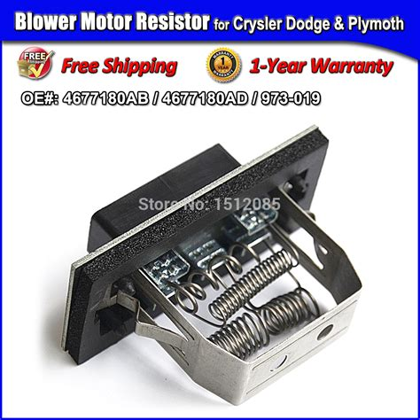 how to change blower motor resistor on dodge caravan free shipping blower motor resistor for chrysler town country dodge caravan plymouth voyager