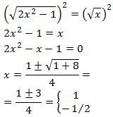 ecuaciones con raices cuadradas ecuaciones irracionales con radicales o con ra 237 ces
