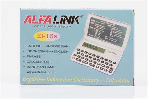 Alfalink Ei 16 S Kamus Elektronik jual alfalink ei 16s jual kamus alfalink ei 16s di