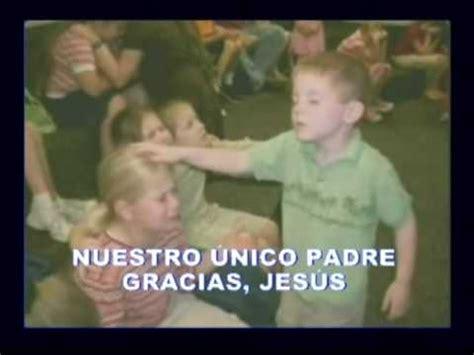 imagenes orando por otros ni 241 os orando youtube