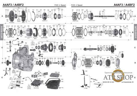 2002 Hyundai Accent Parts Diagram