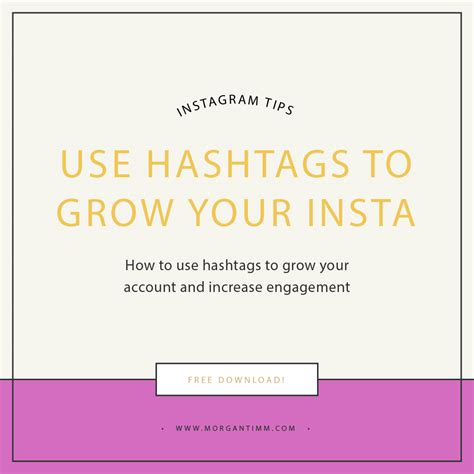 why you should use hashtags on instagram thrifts and threads grow your instagram following with hashtags timm