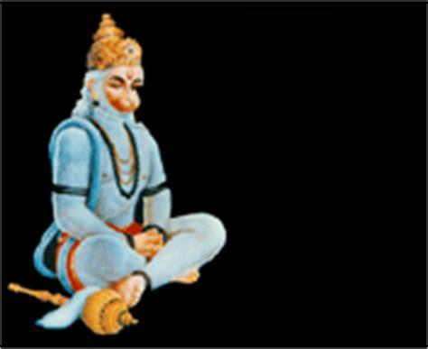 Gif Wallpaper Hanuman | download hanuman dada mobile wallpaper mobile toones