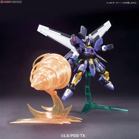 Lbx Custom Effect 006 lbx custom effect 002 plastic model item picture1