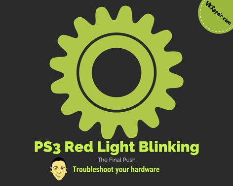ps3 flashing red light fix ps3 flashing red light the ultimate solution