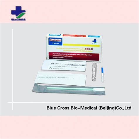 test hiv saliva hiv test rapid test saliva test for hiv buy hiv saliva