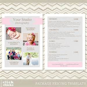 photography price list template photography package pricing list template price list