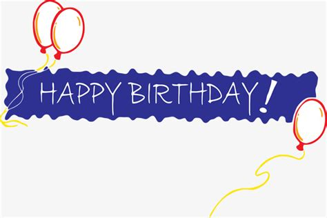 Banner Happy Birthday happy birthday banner banner birthday blessing png image and clipart for free
