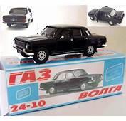 MD Studio GAZ 2410 Vogla  USSR KGB Car Black 03 003 In