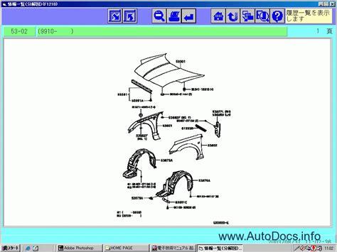 toyota hiace service repair manual download info service manuals toyota hiace hiace regius service manual repair manual order download
