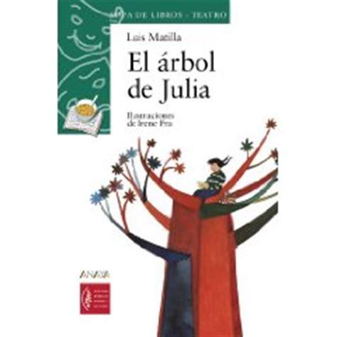 libro el 225 rbol de julia libros