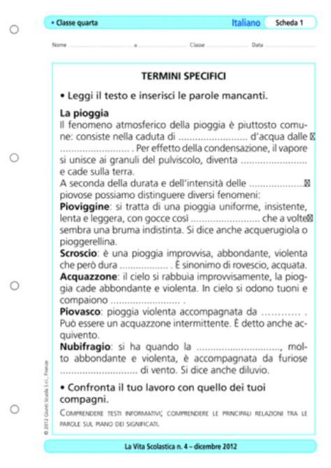 il testo informativo scuola primaria dal testo informativo al testo descrittivo la vita