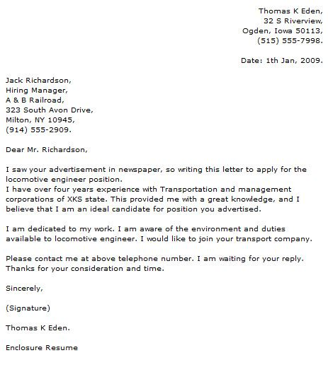 engineering cover letters cover letter engineering entry