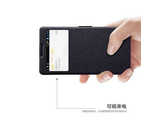 Nilkin Screen Protector Lenovo A880 nillkin lenovo a880 a889 flip cover casing free screen protector 11street malaysia