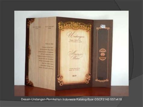 desain undangan pernikahan jakarta 22 desain undangan pernikahan indonesia katalog byar