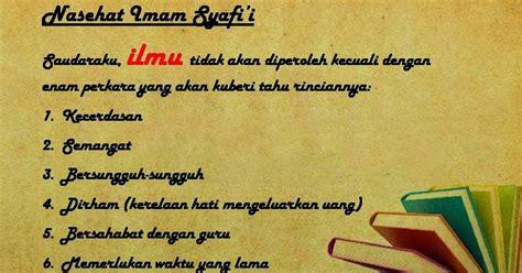 biografi tentang cinta laura dalam bahasa inggris kumpulan kata mutiara islami nasehat bijak imam syafii
