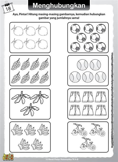 Buku Anak Belajar Matematika Ceria Untuk Paud Tk baca buku 10 menit pintar matematika tk dan paud kata baca