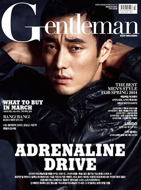 tattoo korean movie eng sub tough guy so ji sub covers gentleman s march 2014 issue