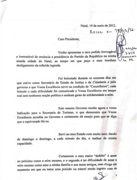 formato legal de carta de renuncia y recibo de pago de finiquito recibo de pago de finiquito formato legal mexico legal