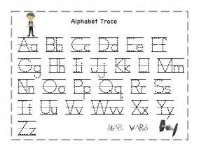 Letter tracing 7 worksheets free printable worksheets best business