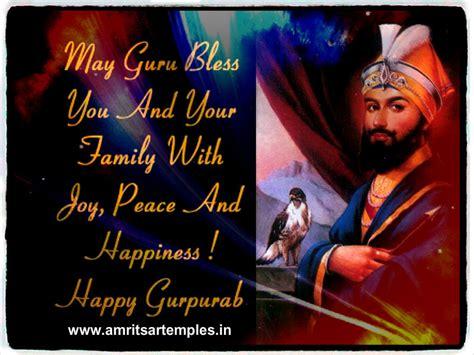 Guru Gobind Singh Gurpurab Images