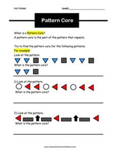 General Pattern In Math | general pattern math worksheets fall pattern skills math