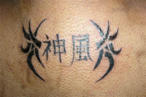 kamikaze tattoo kamikaze by koi battousai on deviantart