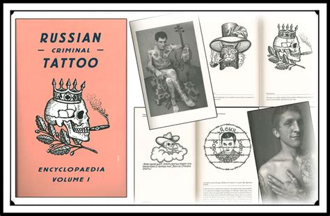 tattoo books russian criminal tattoo encyclopedia vol 1