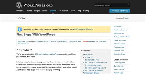 wordpress tutorial codex wordpress tutorial what your clients don t know tj kelly
