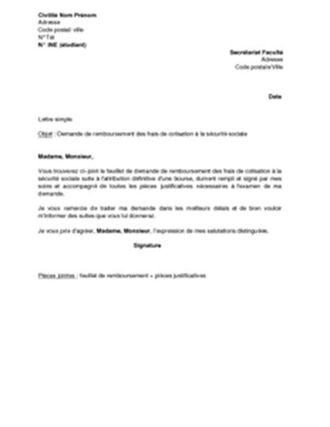 Exemple De Lettre Securite Sociale lettre de demande de remboursement des frais de cotisation 224 la s 233 curit 233 sociale suite 224 l
