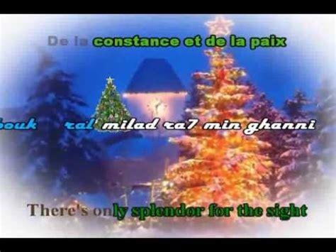 oh christmas tree mon beau sapin animated christmas