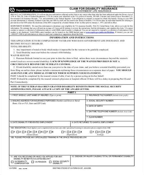 disability form free claim form