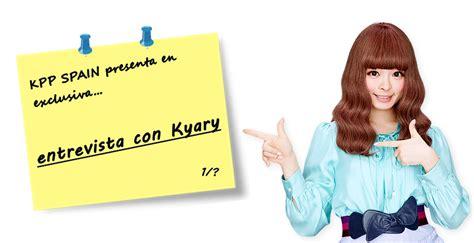 preguntas random para hacer con amigos kyary s world entrevista con kyary 1 post random n 186 22