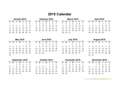 Printable 2015 Calendar Printable Yearly Calendar 2015 2017 Printable Calendar
