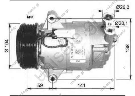 Kompresor Chevrolet Estate Delphi 1 a c systems compressor nrf