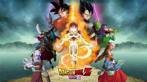 dragon ball z resurrection wallpaper dragon ball z resurrection f to be screened in the