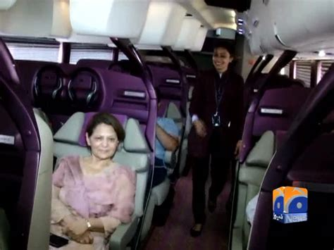 volvo bus service launched  islamabad  lahore tv shows geotv